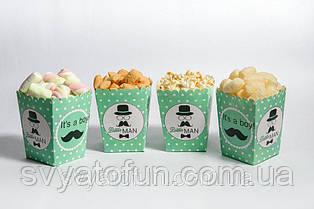 Коробочка для попкорна и сладостей Little Man