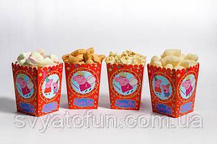 Коробочка для попкорна и сладостей Свинка Пеппа
