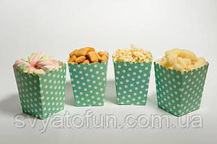 Коробочка для попкорна и сладостей Горошек мятный