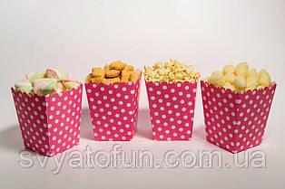 Коробочка для попкорна и сладостей Горошек розовый