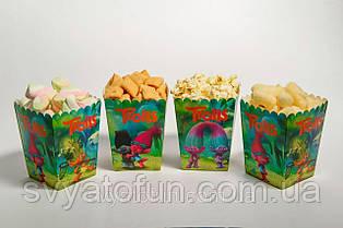 Коробочка для попкорна и сладостей Тролли
