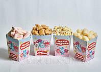 """Коробочка для попкорну та солодощів """"Малышарики"""""""