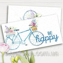 Конверт для денег Be happy