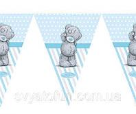 Гирлянда треугольная Мишка Тедди для мальчиков