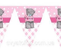 Гирлянда треугольная Мишка Тедди для девочек
