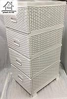 Комод пластиковый Белый VIOLET HOUSE (ротанг)