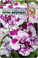 Петуния Тутти-Фрутти Ф1