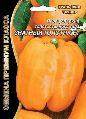 Перець Знатний Товстун Ф-1 12шт