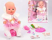 Пупс кукла Baby Love Бейби Лав BL 010-A (Зима) новорожденный с аксессуарами