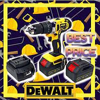 Ударный шуруповерт DeWALT DCD996P2 36V, 6AH Аккумуляторный Ударный шуруповерт Девальт