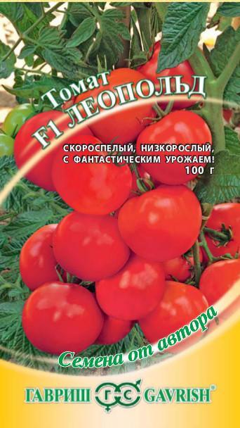 Томат Леопольд Ф-1 12шт