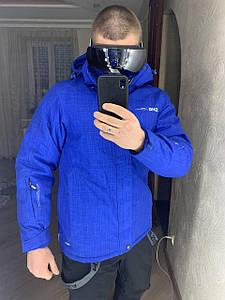 Мужская горнолыжная куртка Snow Headqurarter электрик S