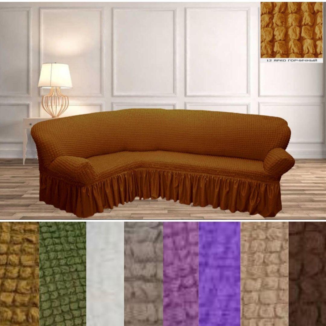 Турецький чохол на кутовий диван накидка натяжні, еврочехол на кутовий диван з оборкою Гірчичний жатка