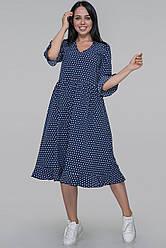 Повседневное платье с длинной юбкой синего в горох цвета