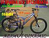 ✅ Гірський Двопідвісний Велосипед Azimut Dinamic 26 D Рама 18,5 Сіро-Синій, фото 4