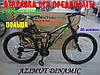 ✅ Гірський Двопідвісний Велосипед Azimut Dinamic 26 D Рама 18,5 Сіро-Синій, фото 5