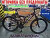 ✅ Горный Двухподвесный Велосипед Azimut Dinamic 26 D Рама 18,5 Серо-Синий, фото 6