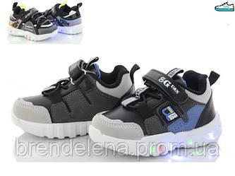 Дитячі кросівки для хлопчиків ОВТ р21-26 (код 5092-00)