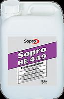 Sopro HE 449 - Адгезійна емульсія 10кг