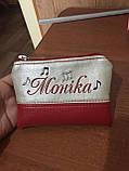 Косметичка с вышивкой, ключница, чехол для телефона, фото 9