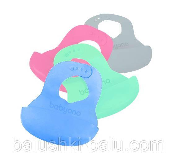 Слюнявчик силиконовый с карманом, ТМ Babyono (голубой, серый)