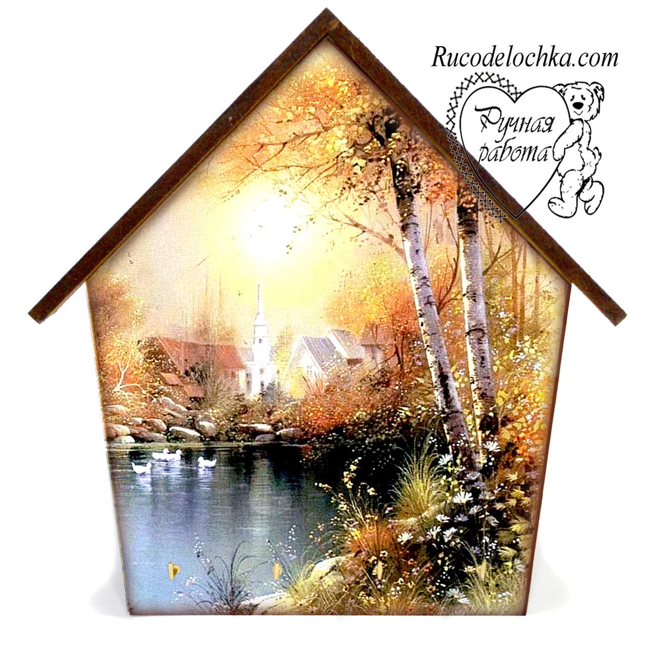 Ключниця будиночок Озеро лебеді, середня 18 * 23 см, ручна робота, Подарунок в сім'ю