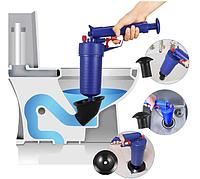 Пневматический вантуз, очиститель канализации высокого давления Toilet dredge GUN BLUE, фото 1