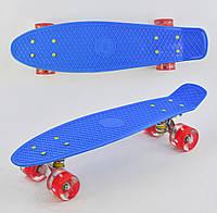 Пенні борд Best Board 0770, колеса PU світяться, синій