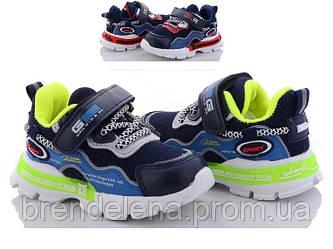 Дитячі кросівки для хлопчиків р( 22-27)