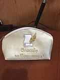 Косметичка з вишивкою, ключниці, сувеніри, фото 5