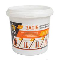 Засіб для немеханической чищення димоходів (випалювач сажі) Savent 1 кг