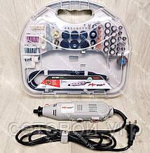 Гравер Луч-Профи МГЛ-500Б (в кейсе). Большой набор насадок + гибкий вал.
