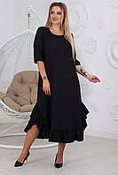 Платье длинное свободного кроя  большие размеры А497 черный