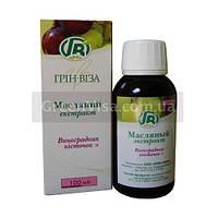 Масло натуральное масляный экстракт виноградных косточек антиоксидант, укрепление капилляров, при анемии,кожа