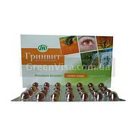 Капсулы ГРИНВИТ   масляный экстракт семян тыквы лечение печени, ЖКТ, простаты, противогельминтное