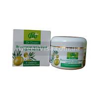 Восстанавливающая крем-маска с омега-комплексом Омега-3,6,9 витамины коллаген разглаживание морщин омоложение