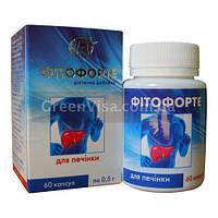 Капсулы ФИТОФОРТЕ для печени очищение гепатит снижение холестерина лецитин расторопша артишок аир