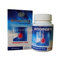 Капсулы ФИТОФОРТЕ природный  йод гипотиреоз щитовидная железа эндемический зоб спирулина ламинария арония