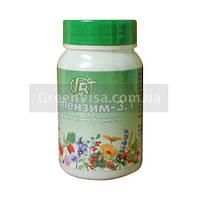 Полиэнзим-3.1 — 140 г — Кардиологическая формула — Грин-Виза, Украина