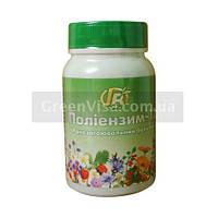 Полиэнзим-12 Ранозаживляющий бальзам наружного применения - гнойные раны, язвы, порезы, эрозии, конъюктивит