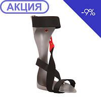 Голеностопный ортез-лонгета Ottoboc Dyna Ankle тип 50S1