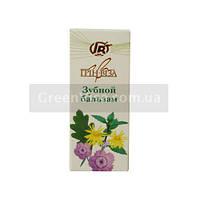 Зубной бальзам — 25 мл — натуральное средство ухода за зубами и полостью рта — Грин-Виза, Украина