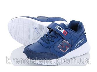 Дитячі кросівки для хлопчика ОВТ р26-16 cv (код 2829-00)