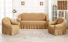 Чехлы Турецкие на диван + кресла | Дивандеки на диван и кресла | Накидки на диван и кресла | Цвет - Медовый