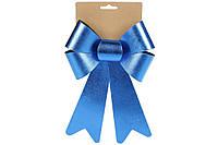 Бант декоративный 16*25см, цвет - атласный синий BonaDi 821-130