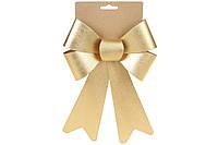 Бант декоративный 16*25см, цвет - атласный золотой BonaDi 821-131