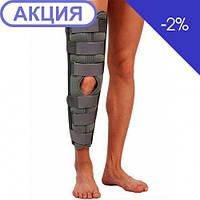 Тутор для полной фиксации коленного сустава  Т-8506 50см (Тривес)