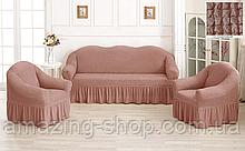 Чехлы Турецкие на диван + кресла | Дивандеки на диван и кресла | Накидки на диван и кресла | Цвет - Пудровый
