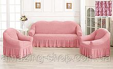 Чехлы Турецкие на диван + кресла | Дивандеки на диван и кресла | Накидки на диван и кресла | Цвет -  Розовый
