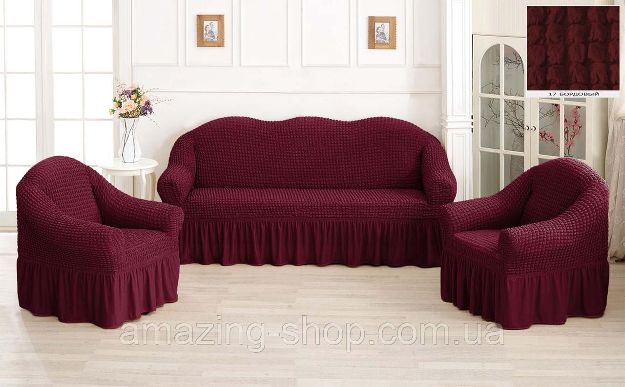 Чохли Турецькі на диван + крісла | Дивандеки на диван і крісла | Накидки на диван і крісла | Колір - Бордовий